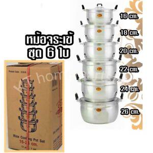 Lot Set 6 Vtg Cooking Pot Aluminium Casserole Stock Pots