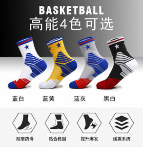 ELITE-ALL-STARS-BASKETBALL-SPORT-CREW-SOCKS-WHITE