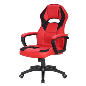 Mobili Rebecca® Silla Oficina Sillón Gaming Roja Negra Cuero Sintético Nylon Rot
