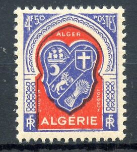 Topical Stamps Timbre Algerie Neuf N° 264 ** Armoirie Great Varieties Stamps