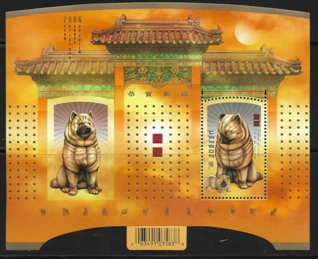 Canada 2006 Chinese New Year: Dog S/S. SC 2141, MNH