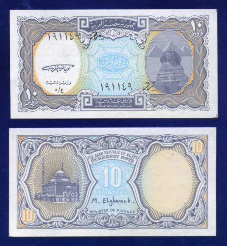 EGYPT 10 PIASTRES 1998 P189A UNCIRCULATED ES-5