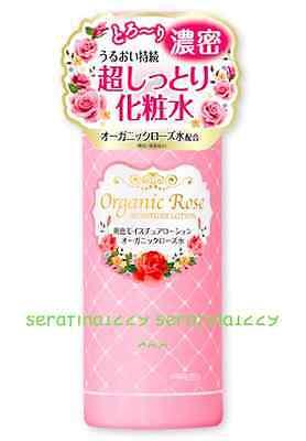 Meishoku Japan Organic Rose Moisture Lotion Toner (210ml)~New~US Fast Shipping~