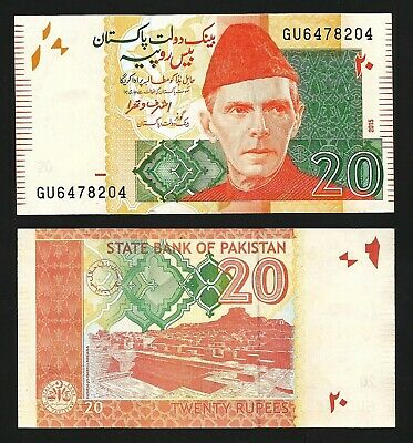 UNC Pakistan 20 Rupees 2015 P-55i