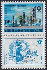 MONGOLIE N°531** Osaka +Vignette pavillon des contes 1970 MONGOLIA Match Girl NH
