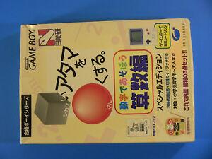 Goukaku-Boy-Series-Shikakui-Atama-o-Marukusuru-Nintendo-Game-Boy-GB-1998