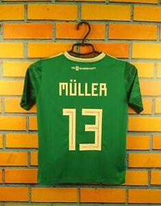 Muller Germany Jersey 2018 2019 Away Youth 9-10 Shirt Football Adidas Soccer