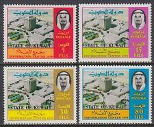 Kuwait 1978 ** Mi.814/17 Scheich Sheikh Jabir al-Ahmad Al Sabah