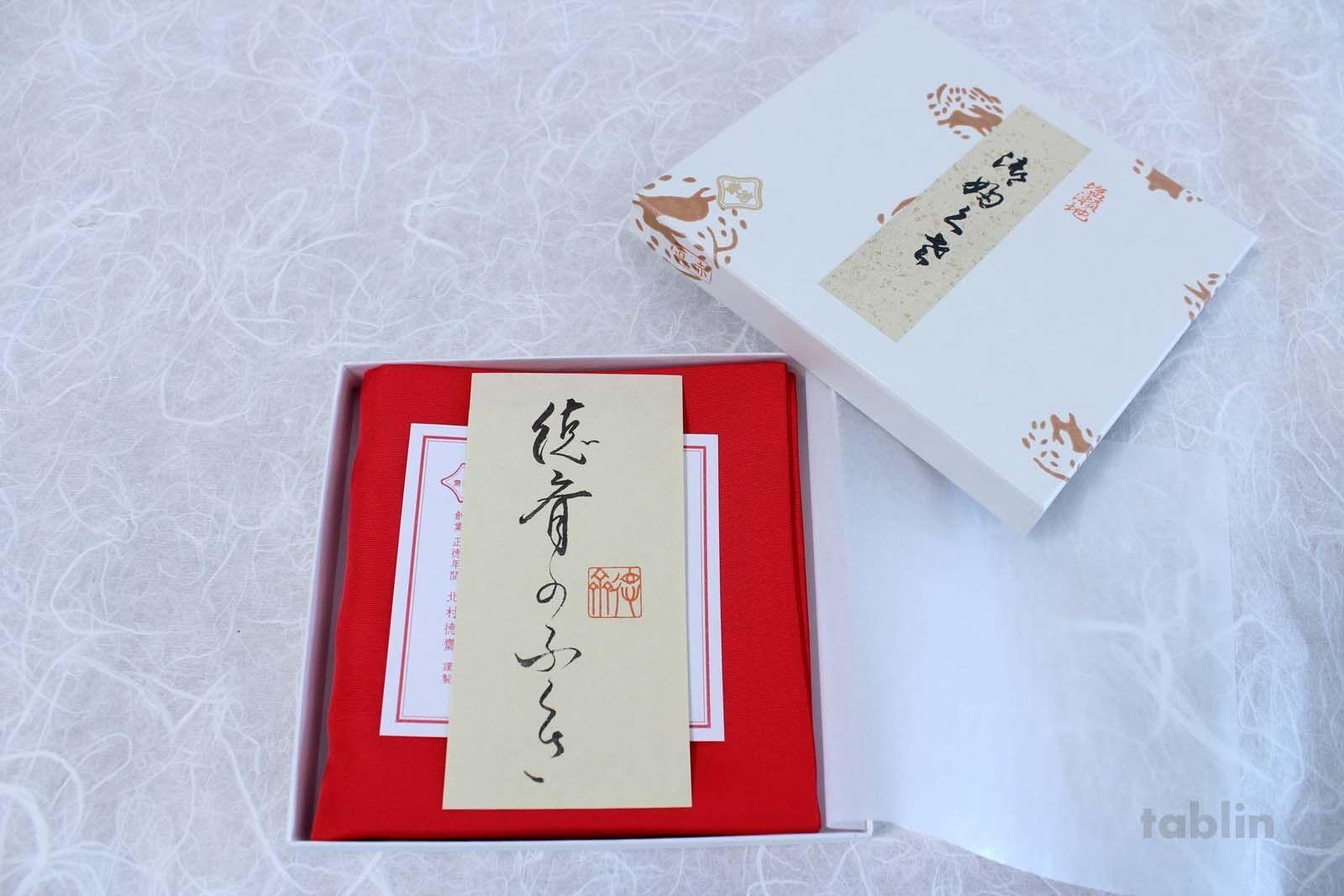 Fukusa Japanese tea ceremony silk cloth Kitamura Tokusai basic plain  any type
