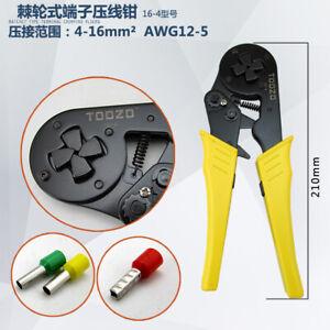 HSC8 16-4 Self-Adjustable Crimping Tool