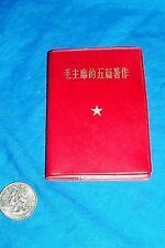 Mao's Communist Manifesto in Chinese AK-47 SKS AK-74 7.62x39 Kalashnikov Book