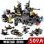 Sembo-Blocksteine-Modellbausaetze-Militaer-Blackhawks-Soldaten-Waffen-Spielzeug Indexbild 10