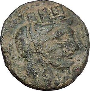 Kelenderis-in-Cilicia-2-1stCenBC-Tyche-Apollo-Tripod-Ancient-Greek-Coin-i47181