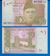 Pakistan P-54 Ten Rupees Year 2013 Uncirculated Banknote FREE SHIPPING