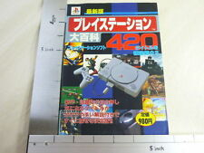PLAY STATION ENCYCLOPEDIA 420 Game Guide Cheat Book JI40*