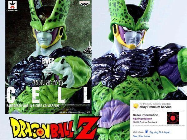 ☀ Dragon Ball DBZ Perfect Cell BWFC Banpresto World Figure Colosseum Figurine ☀