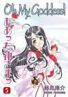 Oh My Goddess!: v. 5 by Kosuke Fujishima (Paperback, 2007)