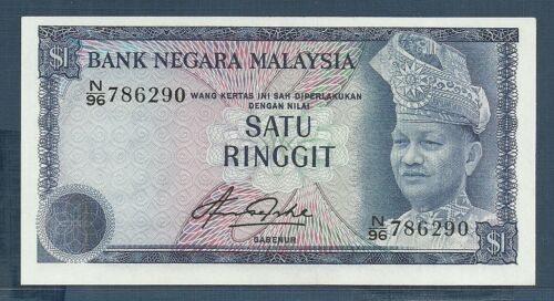1981 Malaysia 1 Ringgit UNC P 13b