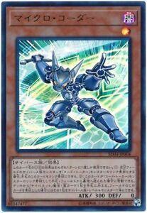 Yu-Gi-Oh-Micro-Coder-sd34-jp004-ultra-seltene-japanische