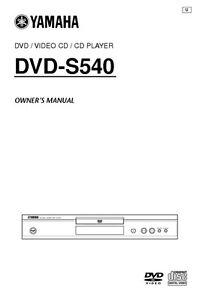 yamaha dvd s550 dvd player owners manual ebay rh ebay com 2011 mercedes s550 owner's manual 2010 s550 owner's manual