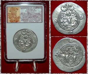 Efficient Ancient Coin Sassanian Empire Kavad I Fire Altar First Reign Silver Drachm Coins & Paper Money