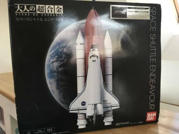 otona no chogokin space shuttle endeavour - photo #29