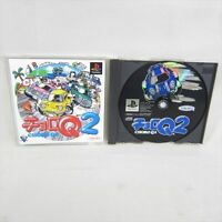 CHORO Q 2 II Takara Playstation PS Import JAPAN Video Game p1