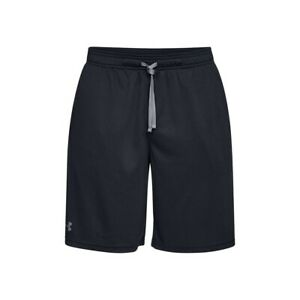 New-With-Tags-Mens-Under-Armour-Gym-UA-Muscle-Tech-Mesh-Athletic-Logo-Shorts