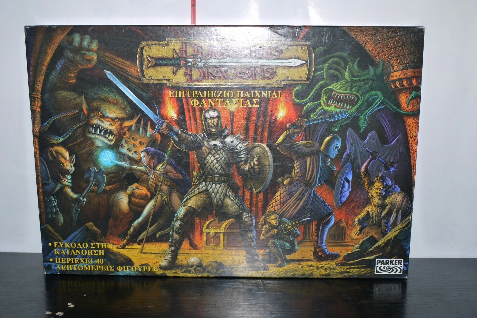 VINTAGE 2003 DND D&D DUNGEONS & DRAGONS BOARD GAME PARKER GREEK COMPLETE