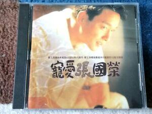 MusicCD4U-CD-Leslie-Cheung-Zhang-Guo-Rong-Chong-Ai-1995