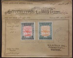 1948-Sudan-First-Legislative-Assembly-Illustrated-FDC