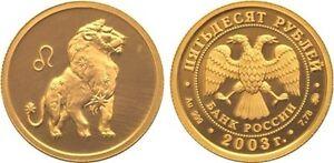 50 Rubles Russia 1/4 oz Gold 2003 Zodiac / Leo Lion Löwe 獅子座 Unc