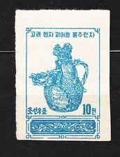 KOREA 1958 mint(*) SC#128/29 set, Flying Dragon Kettle, Incense Burner, Imperf.