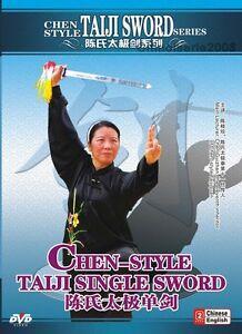 Chen-Style-Taijiquan-Chen-Style-TaiJi-Taichi-Single-Sword-Chen-Guizhen-DVD
