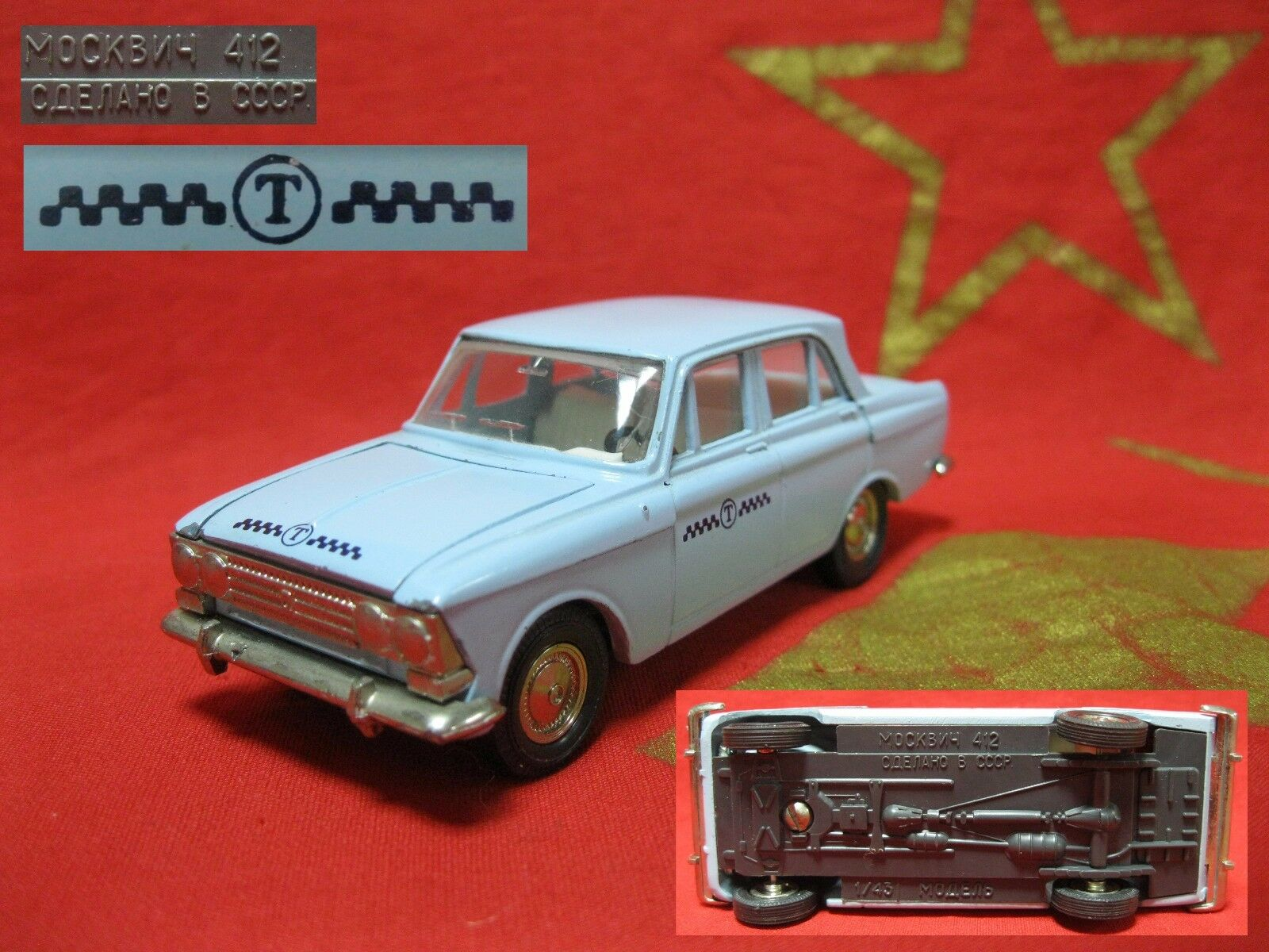 Old Soviet Russian TAXI car MOSKVICH MOSKVITCH 412 diecast metal model 1 43 USSR