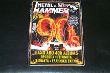 METAL HAMMER MAG GREEK COPY  8/2014 IRON MAIDEN METALLICA