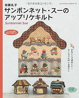 Sunbonnet Sue Applique Quilt Sewing Craft Pattern Book Japan
