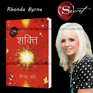 The Power Book By Rhonda Byrne In Hindi