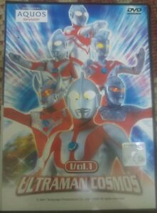 Ultraman-Collection-DVD