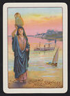 1 Single VINTAGE Playing/Swap Card OLD WIDE COOK'S NILE SERVICES Steam/Shipping
