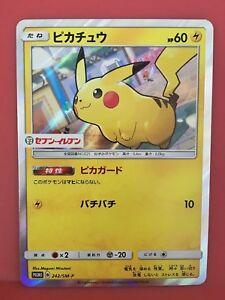 Pikachu 7 Eleven Promo Mint Very Rare Japan Pokemon Card Nintendo F