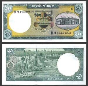 BANGLADESH 20 Taka, 2011, P-48, UNC World Currency