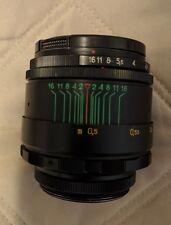 HELIOS 44-2 2/58Modified Square Bokeh Zenitar ME1 Effect Lens