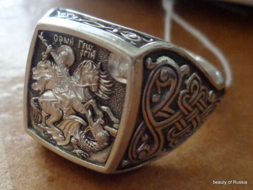 ring   silver 925 st George consecrated to the relics of st George size  11.5
