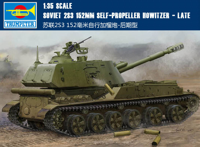 1 35 Model 05567 Soviet 2S3 152mm Self-Propeller Howitzer-Late Tank Trumpeter