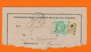 CERES-sur-partie-d-039-enveloppe-TIMBRES-vert-clair-grand-5-c-amp-jaune-clair15-c