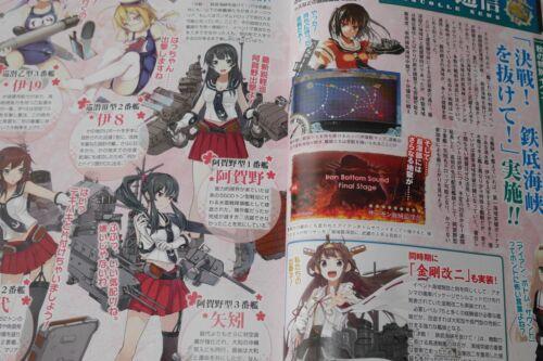 """Chinjyuhu Seikatsu no Susume vol.2 JAPAN Kantai Collection /""""KanColle/"""" Fan Book"""