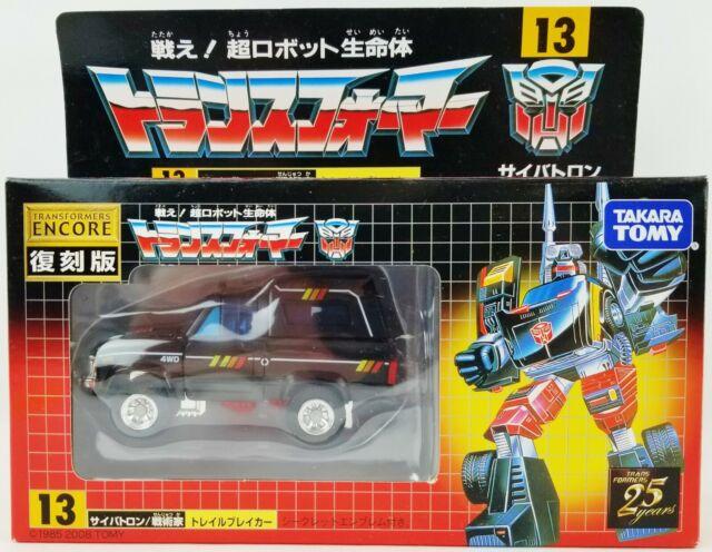 Transformers G1 Encore 13 Trailbreaker Cybertron Takara Tomy 25 Years 2008 NRFB