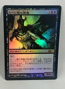 1 PLAYED Rune-Scarred Demon Black m12 Magic 2012 Mtg Magic Rare 1x x1