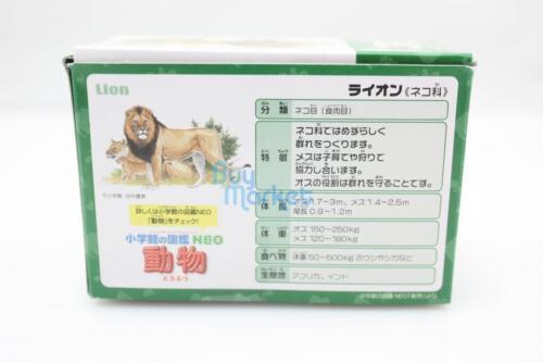 Takara Tomy ANIA Animal AS-01 Lion Mini Action Figure Educational ZOO Toy Japan